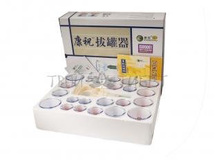 Магнито-вакуумные массажные банки Kangzhu 24 шт.